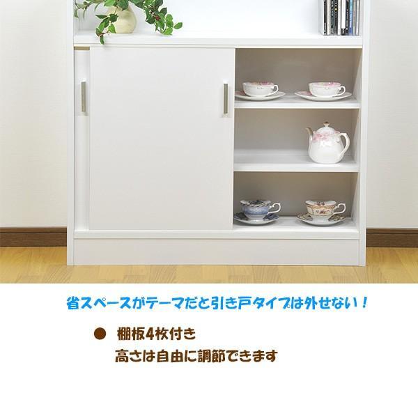 カウンター下収納 薄型 ロータイプ 引き戸 高さ80cm キッチン収納|ogamoku|02