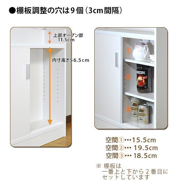 カウンター下収納 薄型 ロータイプ 引き戸 高さ80cm キッチン収納|ogamoku|04