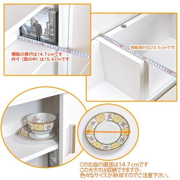 カウンター下収納 薄型 ロータイプ 引き戸 高さ80cm キッチン収納|ogamoku|05