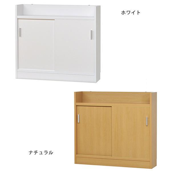 カウンター下収納 薄型 ロータイプ 引き戸 高さ80cm キッチン収納|ogamoku|06