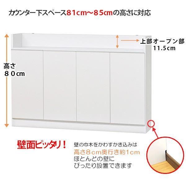 カウンター下収納 薄型 ロータイプ 扉タイプ幅120 高さ80cm キッチン収納 ogamoku 03