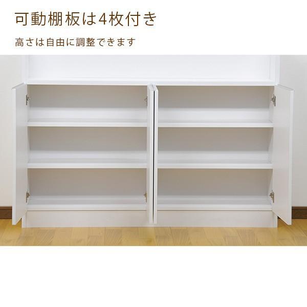 カウンター下収納 薄型 ロータイプ 扉タイプ幅120 高さ80cm キッチン収納 ogamoku 04