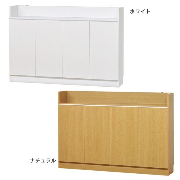 カウンター下収納 薄型 ロータイプ 扉タイプ幅120 高さ80cm キッチン収納 ogamoku 07