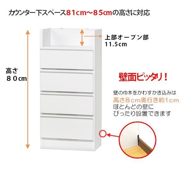 カウンター下収納 薄型 ロータイプ 引き出し幅375 高さ80cm キッチン収納|ogamoku|02