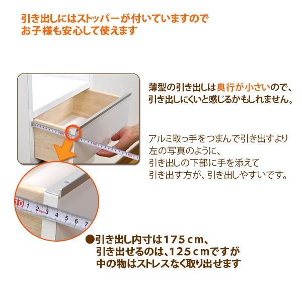 カウンター下収納 薄型 ロータイプ 引き出し幅375 高さ80cm キッチン収納|ogamoku|03