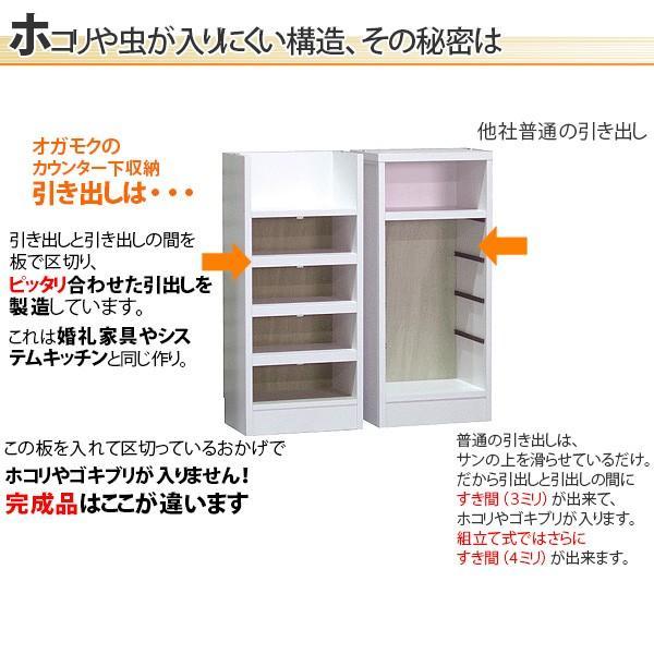 カウンター下収納 薄型 ロータイプ 引き出し幅375 高さ80cm キッチン収納|ogamoku|04