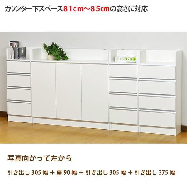 カウンター下収納 薄型 ロータイプ 引き出し幅375 高さ80cm キッチン収納|ogamoku|05