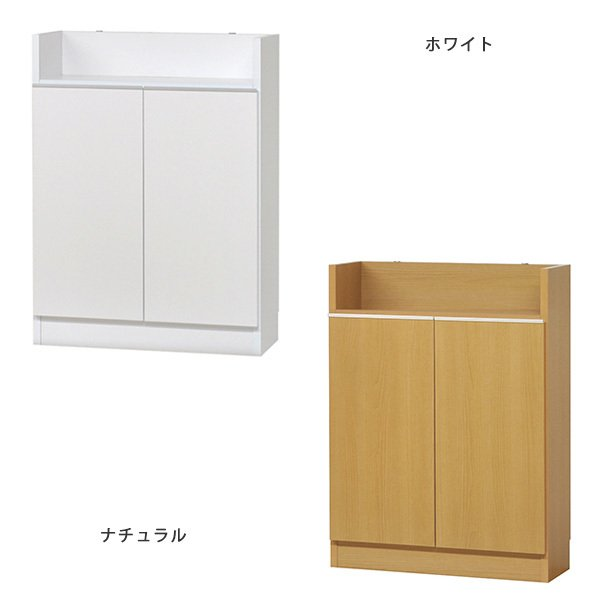 カウンター下収納 薄型 ロータイプ 扉タイプ幅60 高さ80cm キッチン収納 ogamoku 07