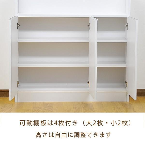 カウンター下収納 薄型 ロータイプ 扉タイプ幅90 高さ80cm キッチン収納|ogamoku|04