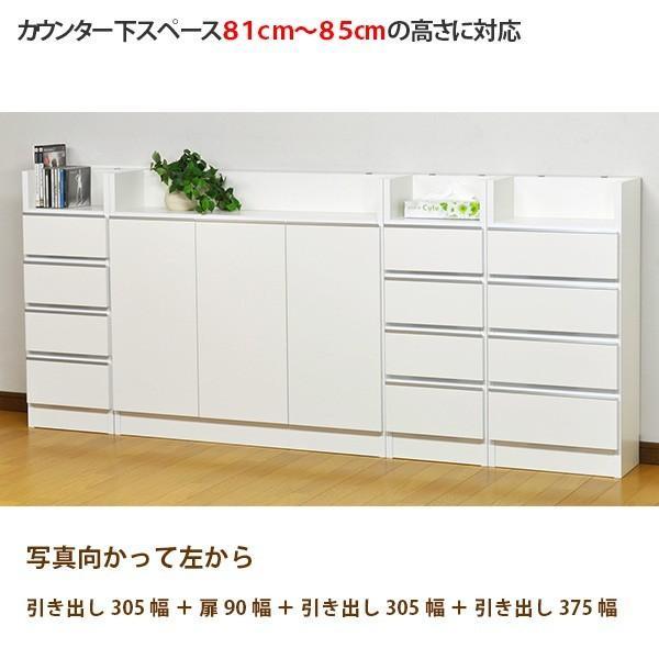 カウンター下収納 薄型 ロータイプ 扉タイプ幅90 高さ80cm キッチン収納|ogamoku|08