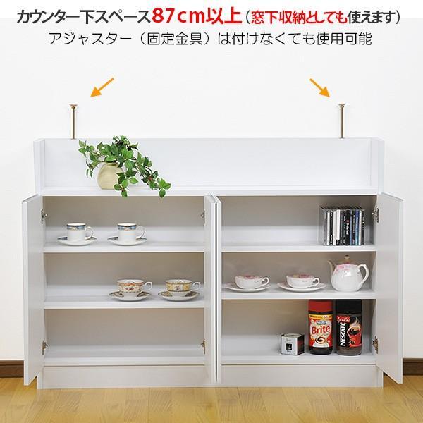 薄型 カウンター下収納 扉タイプ幅120|ogamoku|04