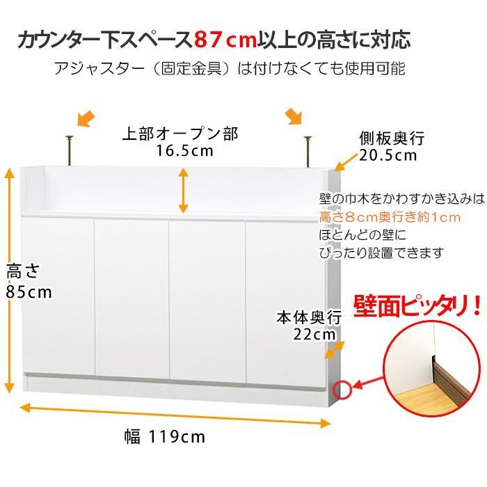 薄型 カウンター下収納 扉タイプ幅120|ogamoku|05