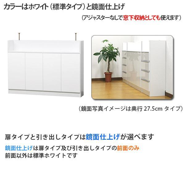 薄型 カウンター下収納 扉タイプ幅120|ogamoku|09