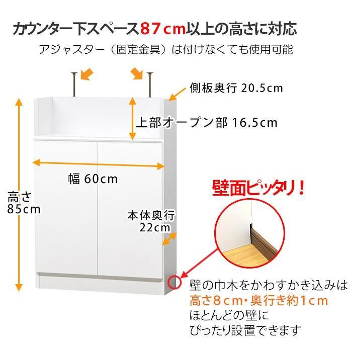 薄型 カウンター下収納 扉タイプ幅60 ogamoku 05