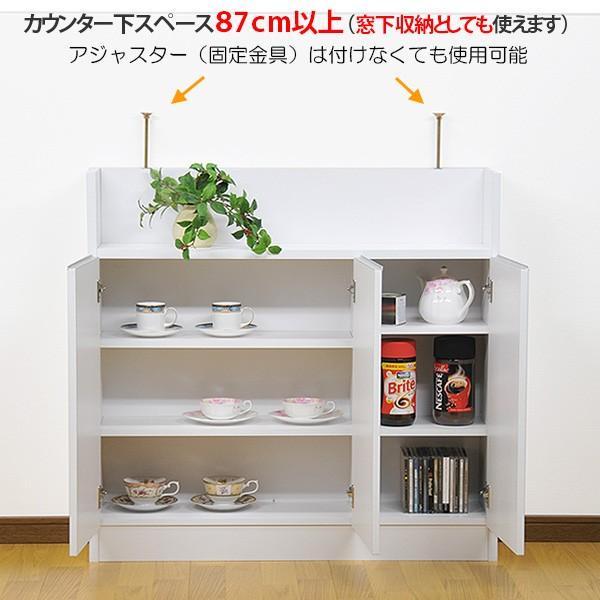 薄型 カウンター下収納 扉タイプ幅90|ogamoku|04