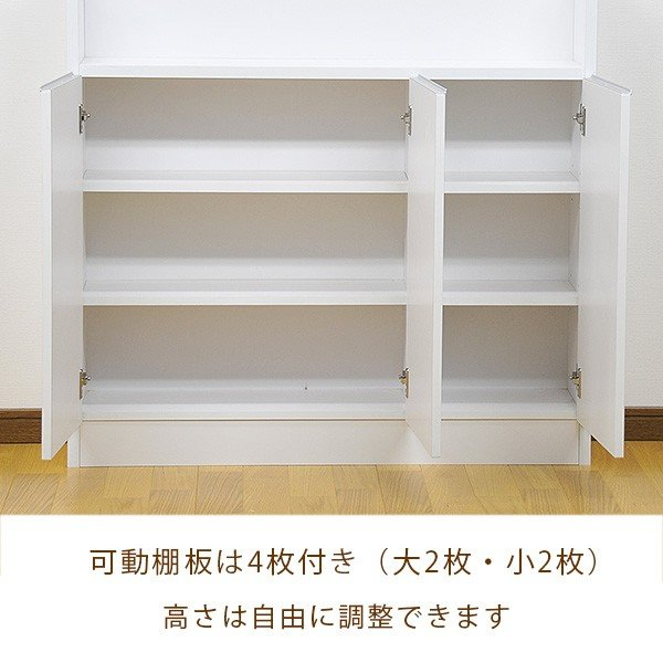 薄型 カウンター下収納 扉タイプ幅90|ogamoku|06