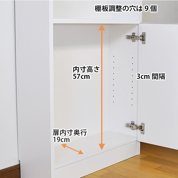 薄型 カウンター下収納 扉タイプ幅90|ogamoku|07