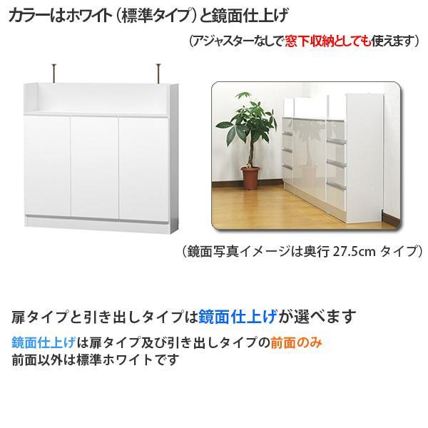 薄型 カウンター下収納 扉タイプ幅90|ogamoku|10