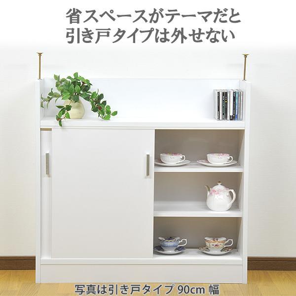 カウンター下収納庫・引き戸90幅 ホワイト|ogamoku|02