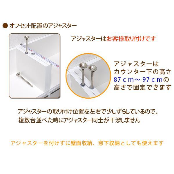 カウンター下収納庫・引き戸90幅 ホワイト|ogamoku|04