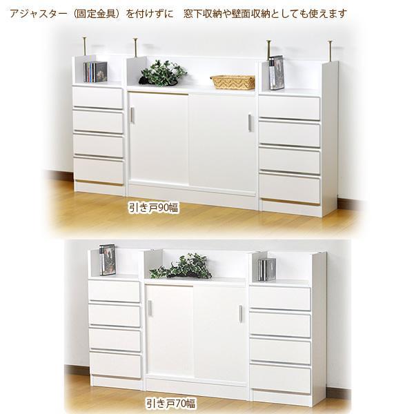 カウンター下収納庫・引き戸90幅 ホワイト|ogamoku|06