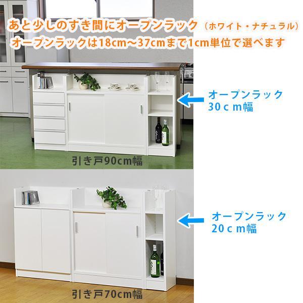 カウンター下収納庫・引き戸90幅 ホワイト|ogamoku|07