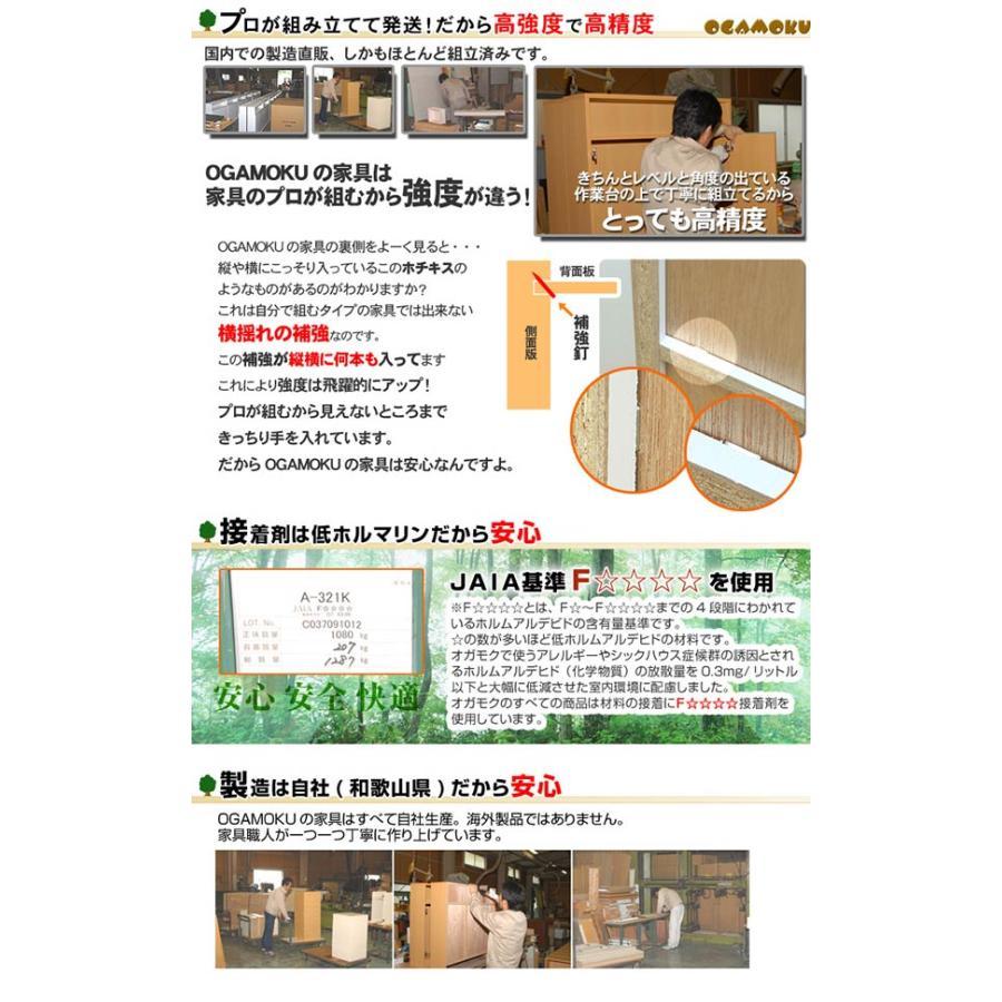 カウンター下収納庫・引き戸90幅 ホワイト|ogamoku|10
