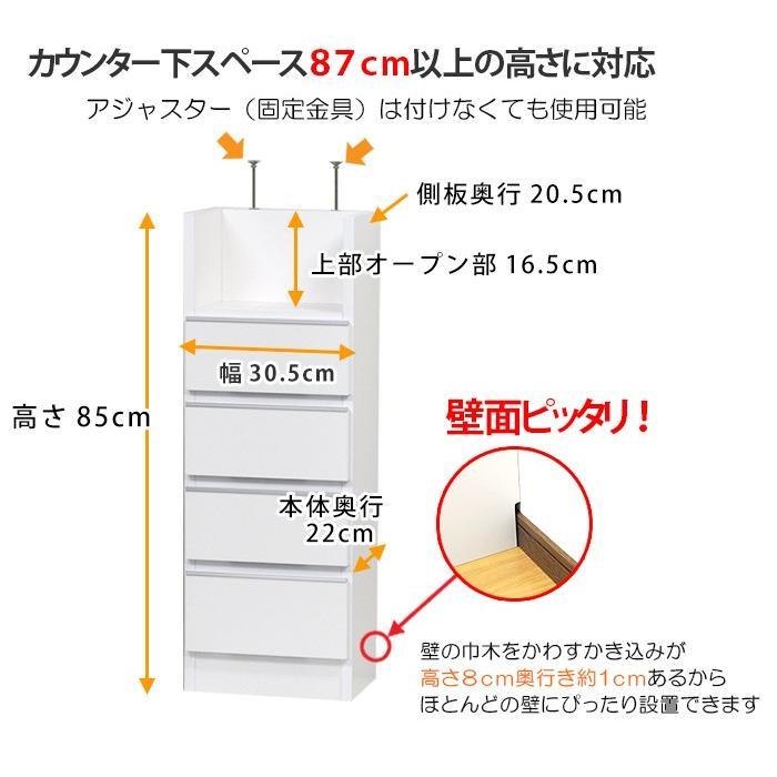 薄型 カウンター下収納 引き出し305 ogamoku 02