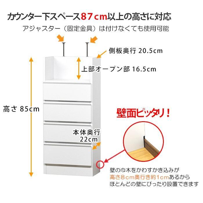薄型 カウンター下収納 引き出し375|ogamoku|05