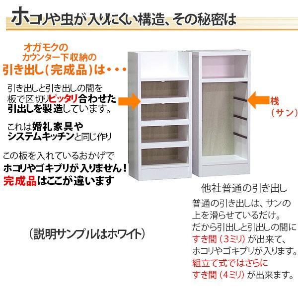 薄型 カウンター下収納 引き出し375|ogamoku|09
