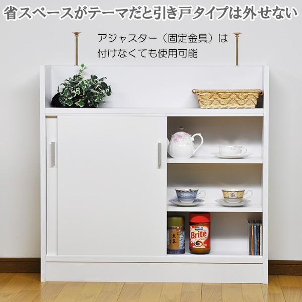薄型 カウンター下収納 引き戸タイプ ホワイト|ogamoku|04