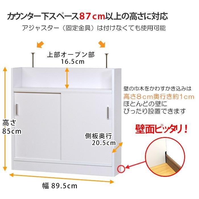 薄型 カウンター下収納 引き戸タイプ ホワイト|ogamoku|07