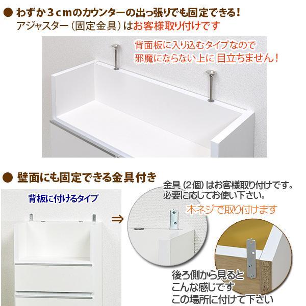薄型 カウンター下収納 引き戸タイプ ホワイト|ogamoku|08