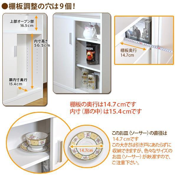 薄型 カウンター下収納 引き戸タイプ ホワイト|ogamoku|09