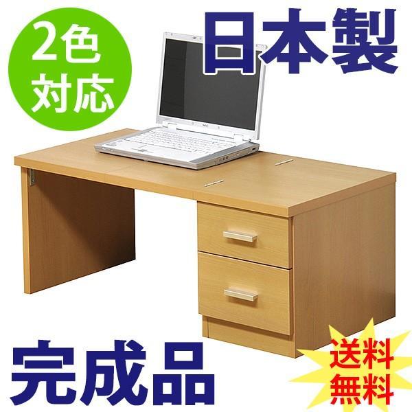 文机 ロータイプパソコンデスク (ローデスク ロータイプデスク) ogamoku
