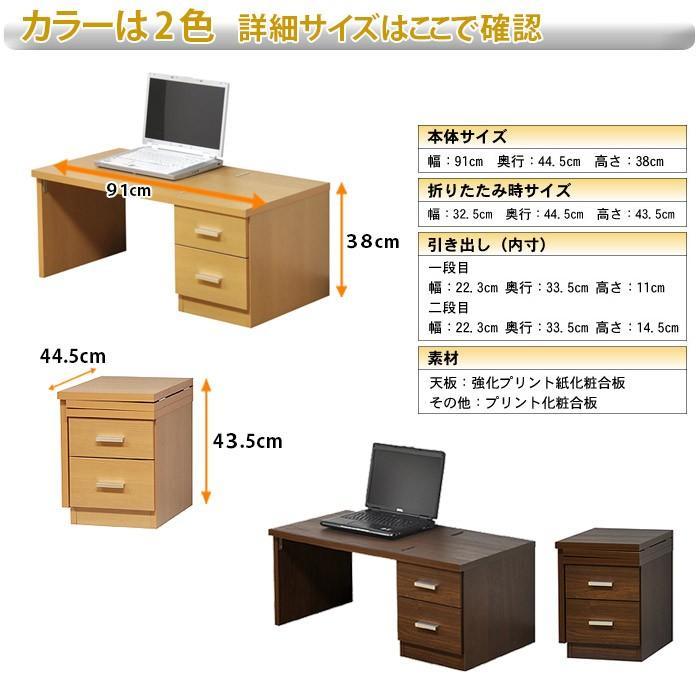 文机 ロータイプパソコンデスク (ローデスク ロータイプデスク) ogamoku 02