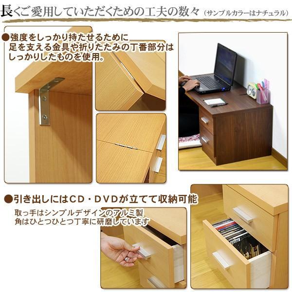 文机 ロータイプパソコンデスク (ローデスク ロータイプデスク) ogamoku 03
