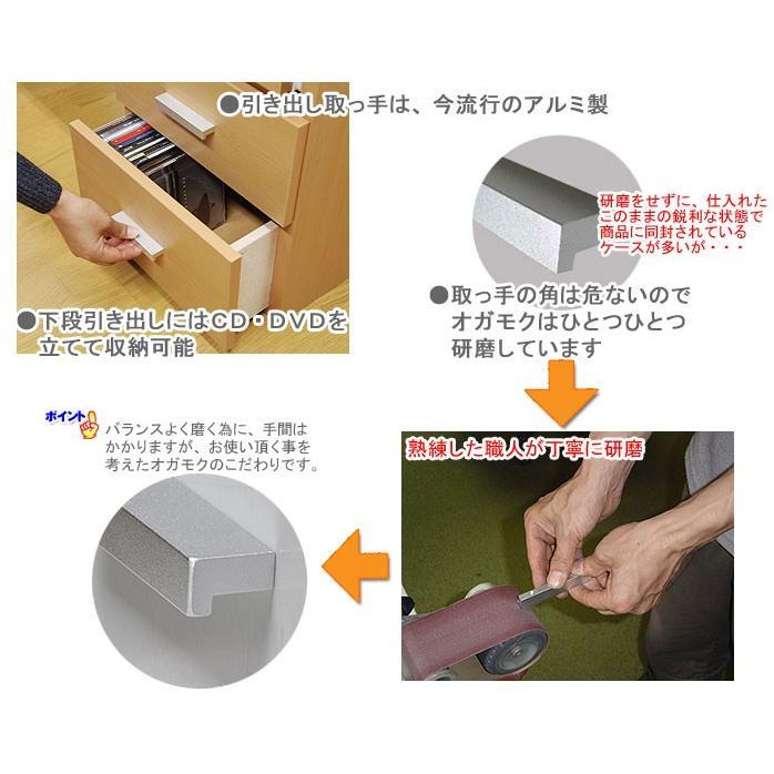 文机 ロータイプパソコンデスク (ローデスク ロータイプデスク) ogamoku 04