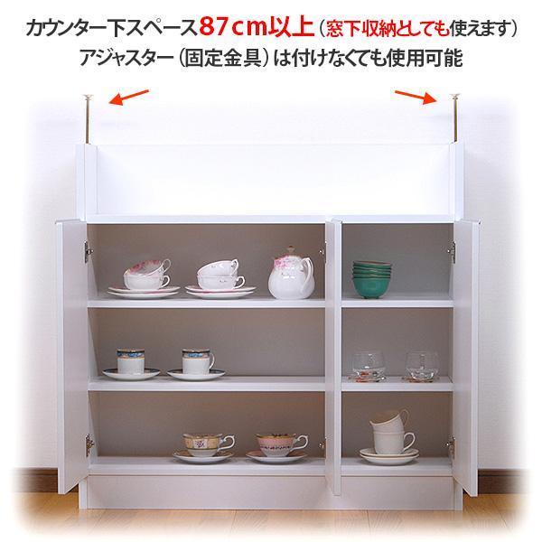 カウンター下収納・扉タイプ90|ogamoku|02