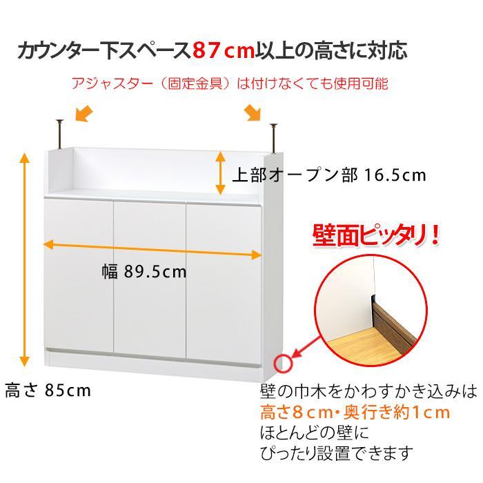 カウンター下収納・扉タイプ90|ogamoku|03