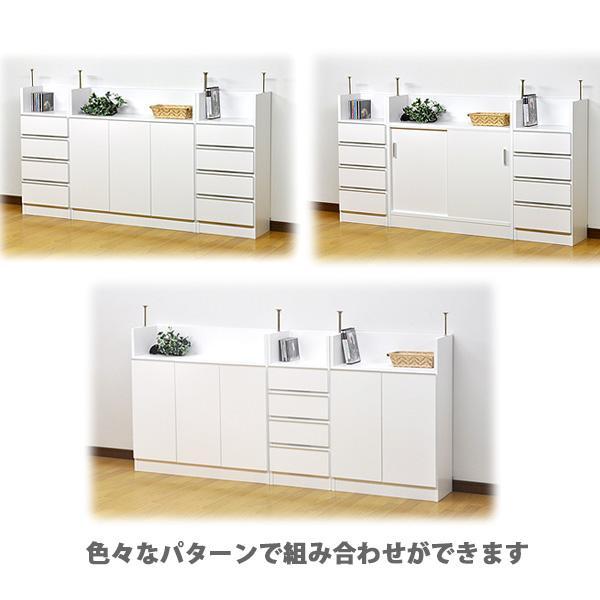 カウンター下収納・扉タイプ90|ogamoku|06