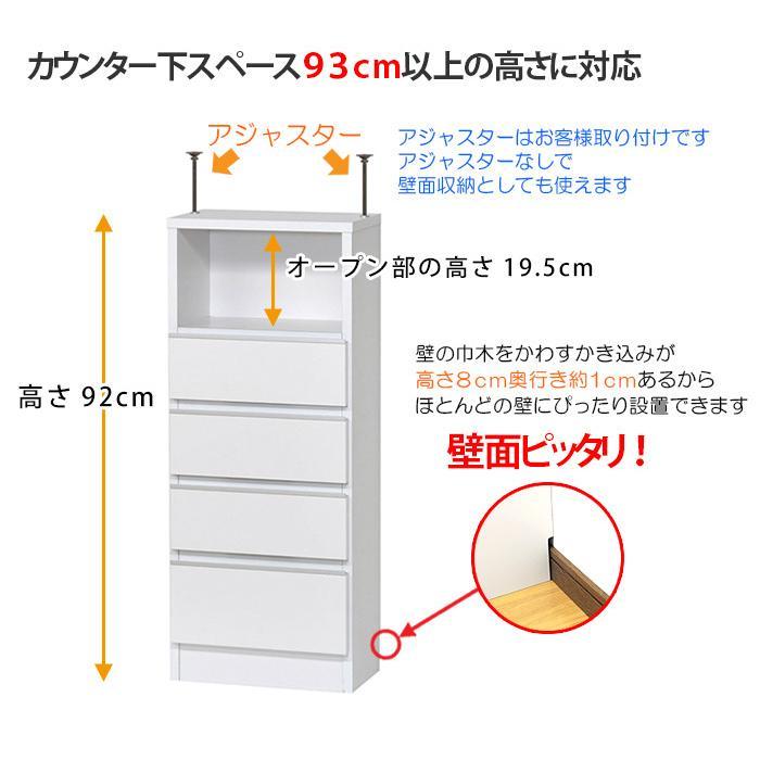 ハイタイプ・スリムカウンター下収納 引き出し(高さ92cm)ホワイト|ogamoku|02
