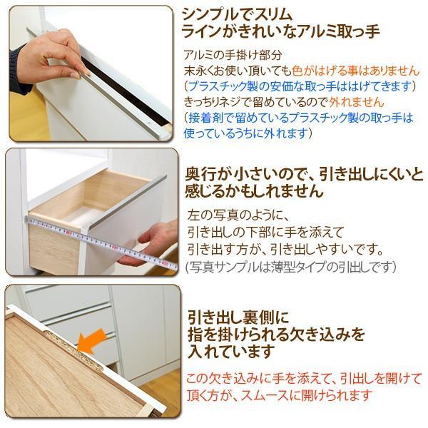 ハイタイプ・スリムカウンター下収納 引き出し(高さ92cm)ホワイト|ogamoku|05