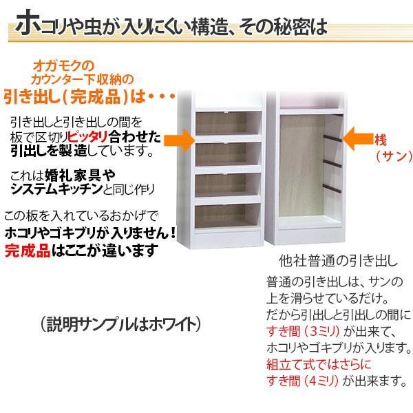 ハイタイプ・スリムカウンター下収納 引き出し(高さ92cm)ホワイト|ogamoku|06