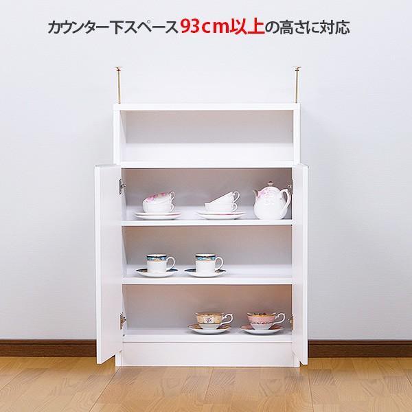 ハイタイプ・スリムカウンター下収納 60(高さ92cm)ホワイト|ogamoku|02