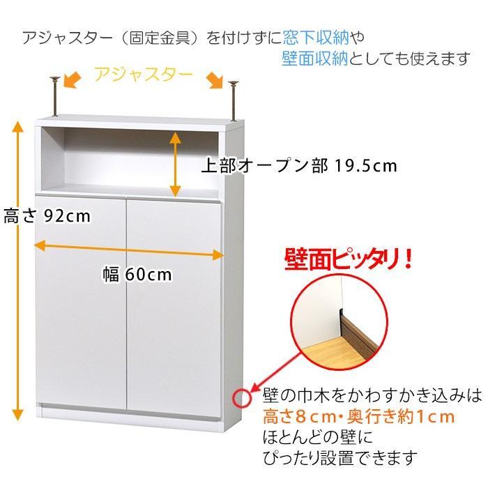 ハイタイプ・スリムカウンター下収納 60(高さ92cm)ホワイト|ogamoku|03