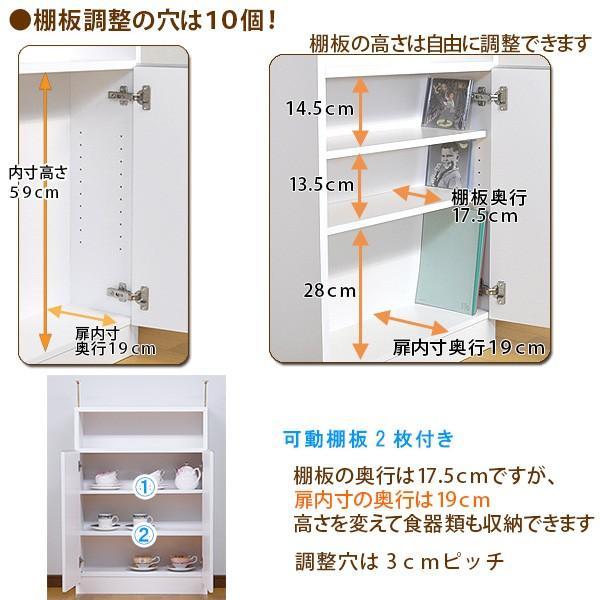 ハイタイプ・スリムカウンター下収納 60(高さ92cm)ホワイト|ogamoku|05