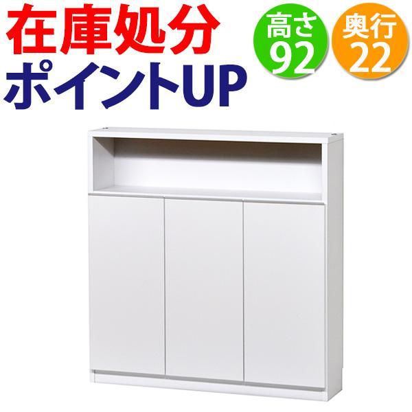 ハイタイプ・スリムカウンター下収納 90(高さ92cm)ホワイト|ogamoku