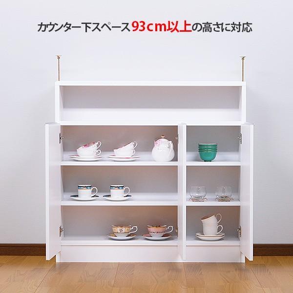 ハイタイプ・スリムカウンター下収納 90(高さ92cm)ホワイト|ogamoku|02