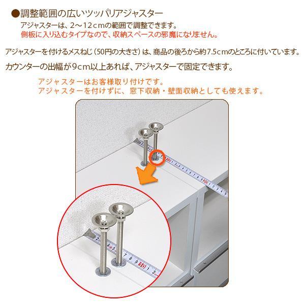 ハイタイプ・スリムカウンター下収納 90(高さ92cm)ホワイト|ogamoku|04